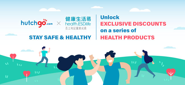Exclusive discounts on a series of health products