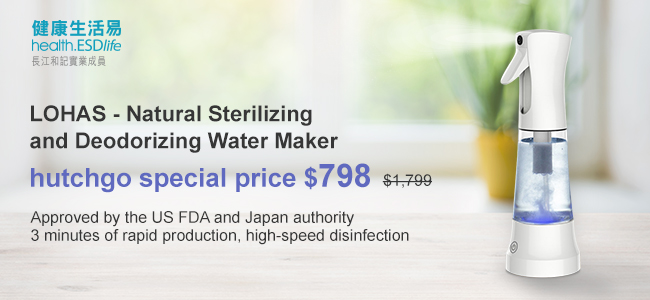 health.ESDlife LOHAS - Natural Sterilizing and Deodorizing Water Maker